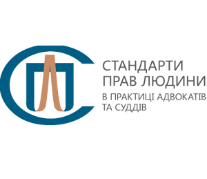 Logo_SPL-1024x401