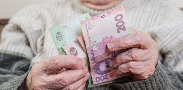 пенсійне забезпечення