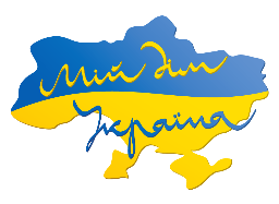 МійдімУкраїна