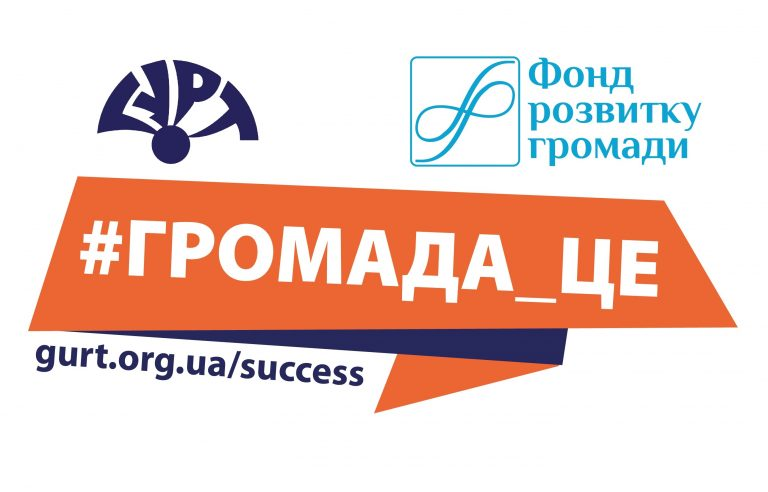 Краматорськ_Fb