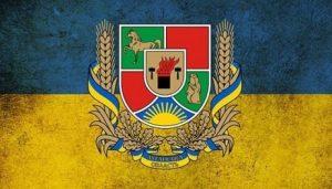 Луганская-область3-700x400