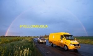 жовтий автобус