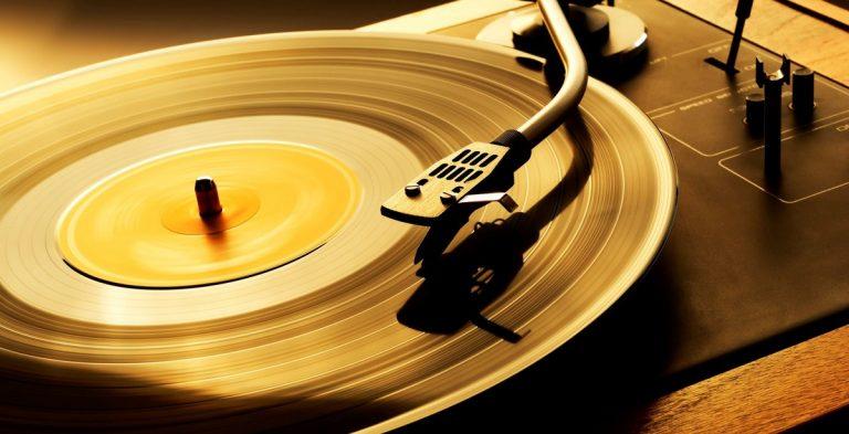 музика