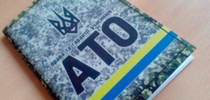 ato-702x336